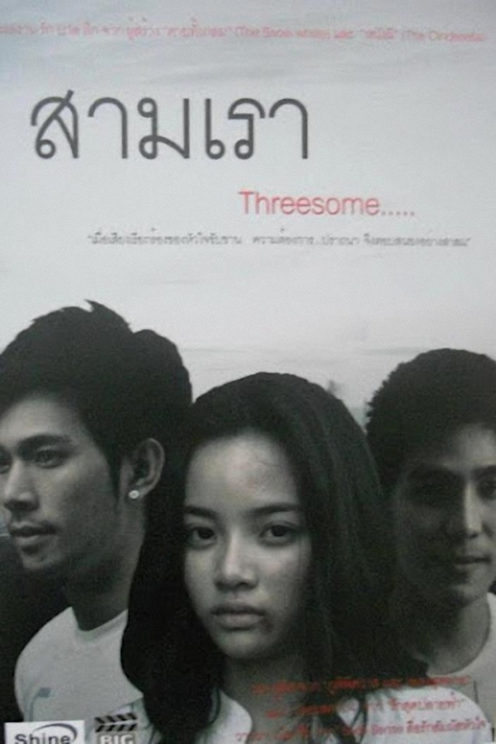 thailand threesome picture